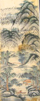San cai tu hui (Illustrated encyclopedia of material) by Siyi Wang