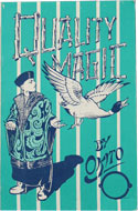 Quality Magic by Okito