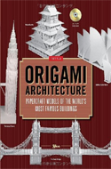 Origami Architecture by Patrick Yee