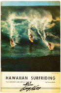 Hawaiian Surfriding: The Ancient and Royal Pastime by Blake Thomas (1961)