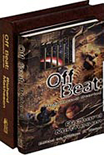 Off Beat by Richard Matheson