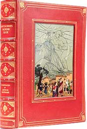 A Wonder Book by Nathaniel Hawthorne, illustrated by Arthur Rackham