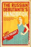 The Russian Debutante's Handbook by Gary Shteyngart