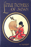 Little Pictures of Japan: My Travelship by Olive Beaupre Miller
