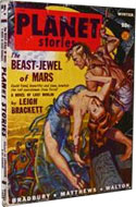 A complete run of 71 issues of Planet Stories by Ray Bradbury (winter issue 1948 copy shown)