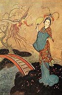 Princess Badoura. A Tale From the Arabian Nights. With illustrations by Edmund Dulac