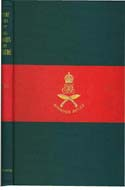 History of the 2nd King Edward's Own Goorkha Rifles - L.W. Shakespear