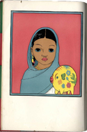 The Painted Pig: A Mexican Picture Book by Elizabeth Morrow