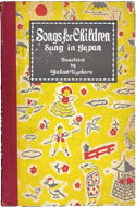 Songs for Children Sung in Japan by Yukuo Uyehara