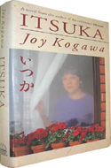 Itsuka by Joy Kogawa is the sequel to Obasan