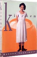 No place for a woman female fiction on abebooks for Kitchen banana yoshimoto
