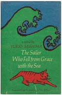 Noboru from The Sailor Who Fell From Grace With The Sea by Yukio Mishima